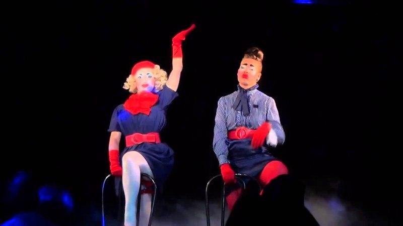 Ученики театра Лицедеи, клоун-мим-театр МИМЕЛАНЖ, отрывок номера ГРЯЗНЫЕ ТАНЦЫ