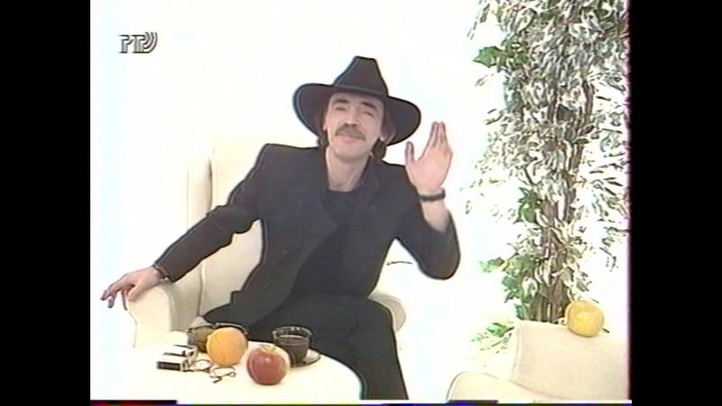 11.Домино Михаила Боярского. О деньгах.Выпуск 11 (05.04.1995)