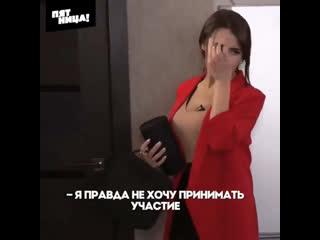 Визажист ольги бузовой ушла из проекта «мейкаперы-2» с позором.
