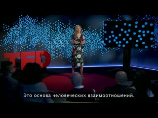 What we should teach our children about sex and intimacy - with russian subtitles