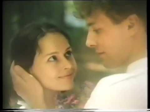 Фильм Наваждение. 1994 г.