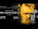 Мистер Мерседес (1 сезон) — Русский трейлер (2017) в какой озвучке смотреть сериал?
