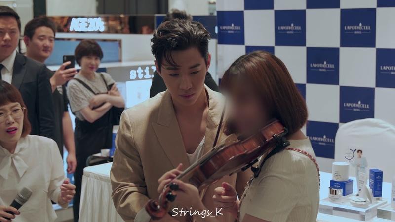 [HDFancam] 헨리 의 바이올린 연주 _ Henry 라포티셀 팬사인회 _180810