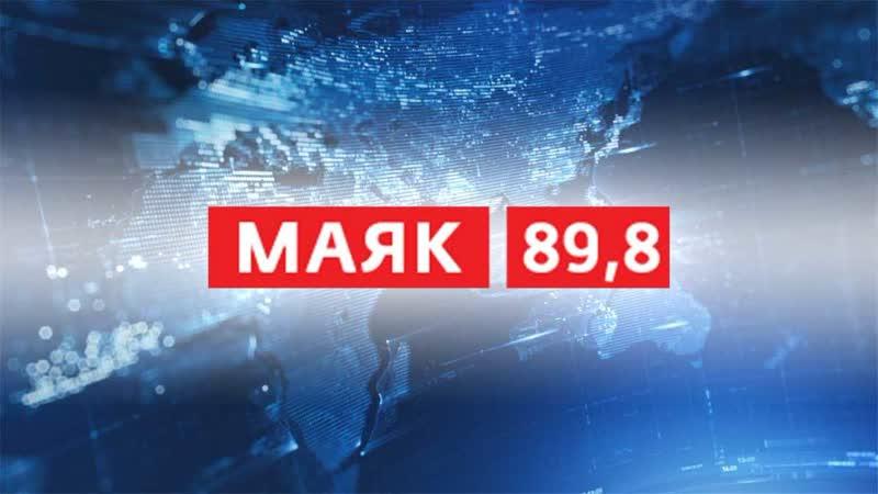 Вести Тамбов 25 февраля 2019г 19:50