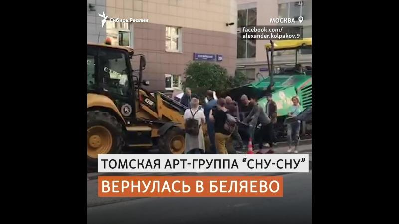 Томские художники отомстили за бульдозерную выставку Сибирь Реалии