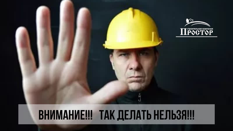 Ошибки при строительстве каркасного дома