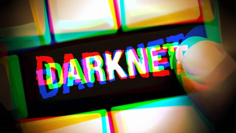 darknet вк hydra