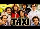 Такси Taxi (05 сезон 21 серия) (1978)