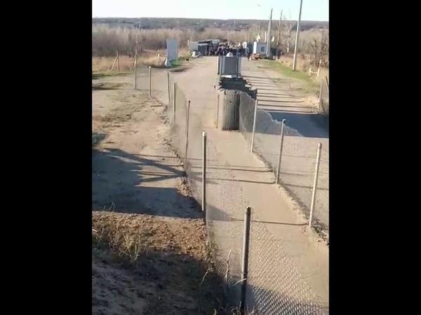 Станица Луганская открытие КПВВ 6 утра