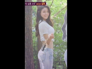 Aoa seolhyun perfection in tight jeans and crop top