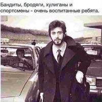Vetslii Revanov