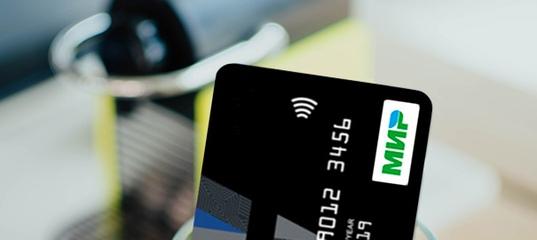 Взять кредит онлайн на банковскую карту срочно без отказа круглосуточно