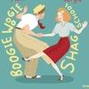 Marshal's Studio | Танцы Буги-Вуги и Шэг