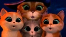 Кот в сапогах и три чертёнка HD