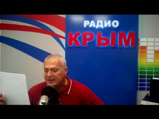 """Черным по белому, обзор зарубежной прессы на радио """"крым""""!"""