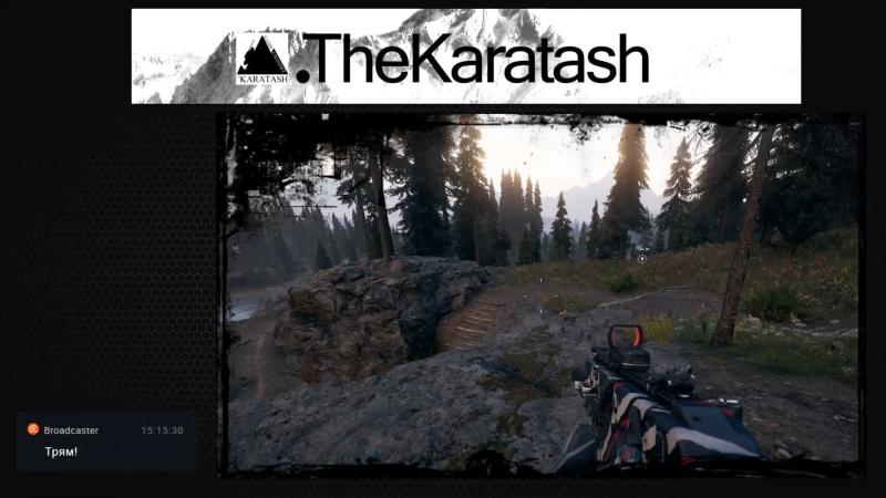 Бомбим Иакова Far Cry 5 Karatash