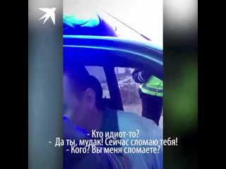 Челябинским полицейским удалось задержать... Робокопа!ДПС-сники остановили легковушку с подозрением на пьяное вождение и попал
