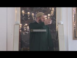 Шейх Хамзат Чумаков _Священный месяц Рамадан. Пятничная хутба от г