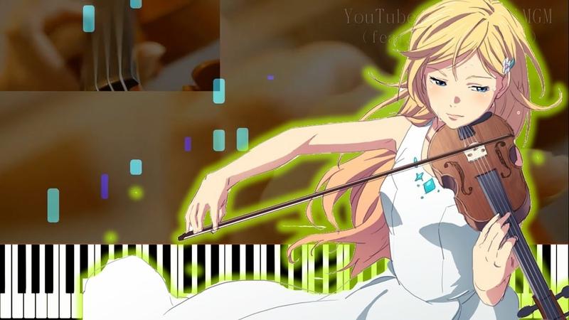 【Kousei Kaori Performance Ver.】Your Lie in April ED - Kirameki (Piano ft. ViolinxViola)