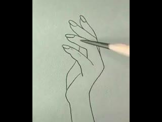 Учимся рисовать руку за несколько секунд!