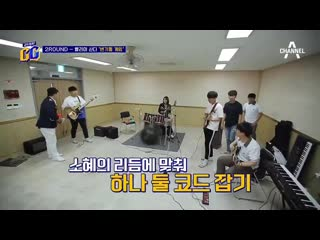 Ep6 do you want to play gg. kim sohye cut.
