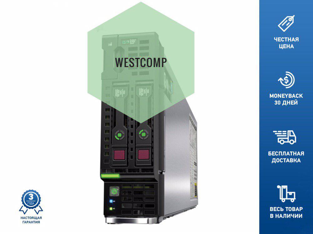 блейд сервер hp westcomp.ru