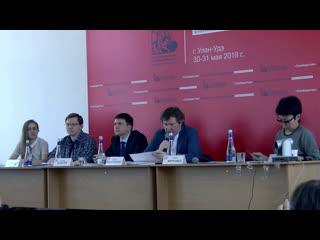 Как обеспечить устойчивый естественный прирост населения в Российской Федерации и регионах Дальнего Востока