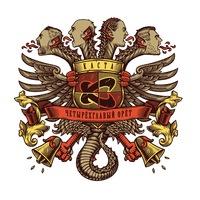 Логотип Каста