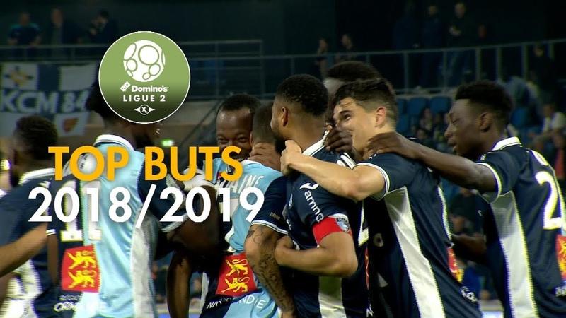Top 3 buts Havre AC saison 2018 19 Domino s Ligue 2