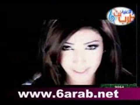 Arwa (يا احلى ايامي)
