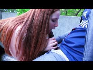 Je baise ma copine rousse sur un chantier(трах,сосёт,глотает,сперму,минет,в рот,порно vk,teen,young,school girl,раком)