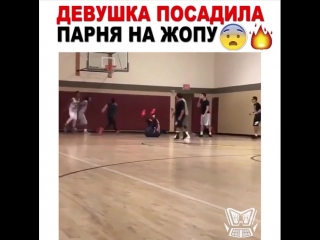 Basketball Vine #1335