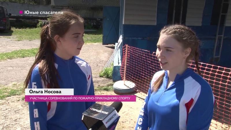ТК Городской Юные спасатели на стадионе Партизан