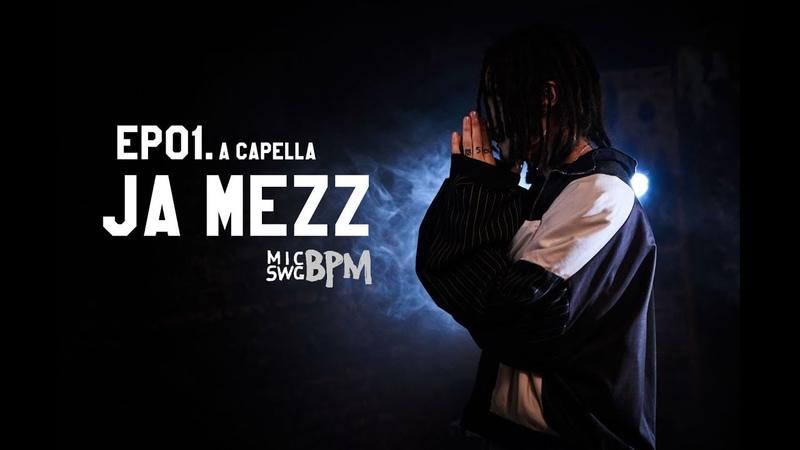 New Era x MIC SWG [BPM] - Mezz (자메즈) Acapella