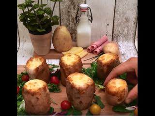 Pomme de terre surprise