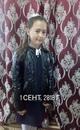 Персональный фотоальбом Светланы Григорьевой