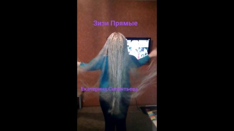 💁Зизи прямые для Анастасии 😊🌹👍🖋Записи Direct ViberWhatsApp 8 (951) 801-17-63 Екатерина Силантьеваекатеринасилантьева плете