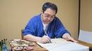 Японская жизнь по ту сторону дверей| Киото| Япония