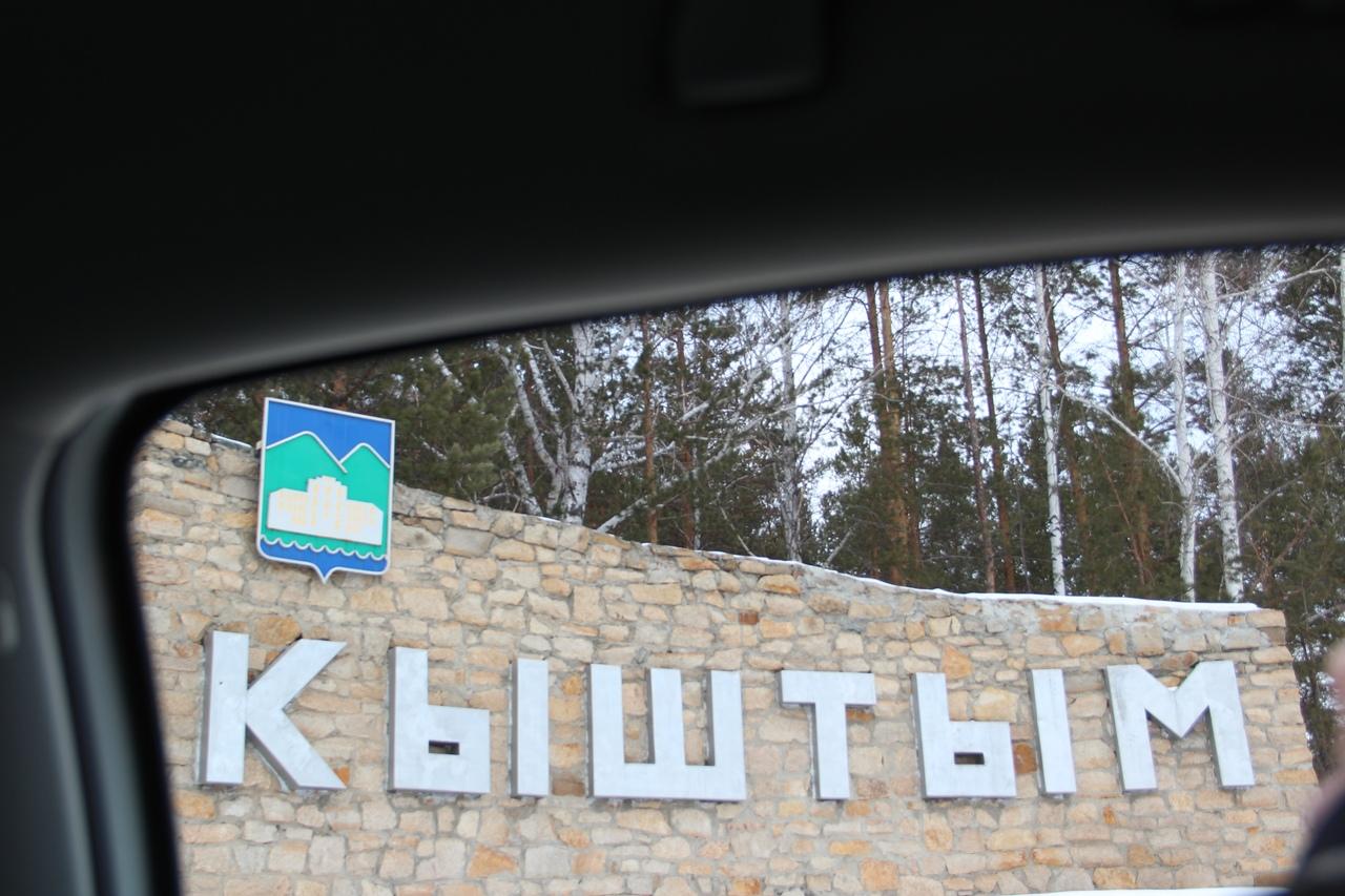 Кыштым - маленький, но ужасно симпатичный городок на Южном Урале!