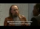 Black Books - 1x04 The Blackout (eng, rus sub)