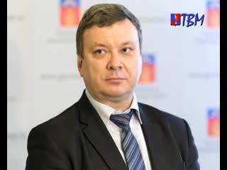Глава области Андрей Чибис подписал постановление об освобождении от должности министра здравоохранения Валерия Перетрухина.