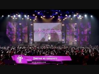 Руки Вверх! - Девочка из прошлого (feat. St1m) (Arena Mosco Live )