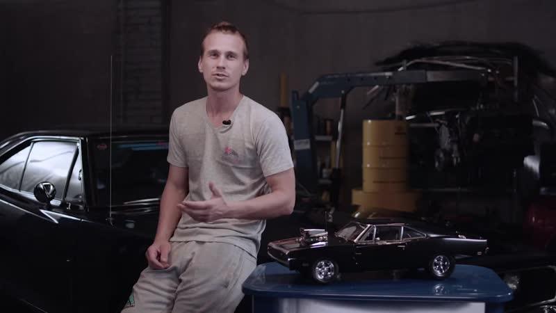 Легендарный Dodge Charger RT (ДеАгостини DeAgostini).