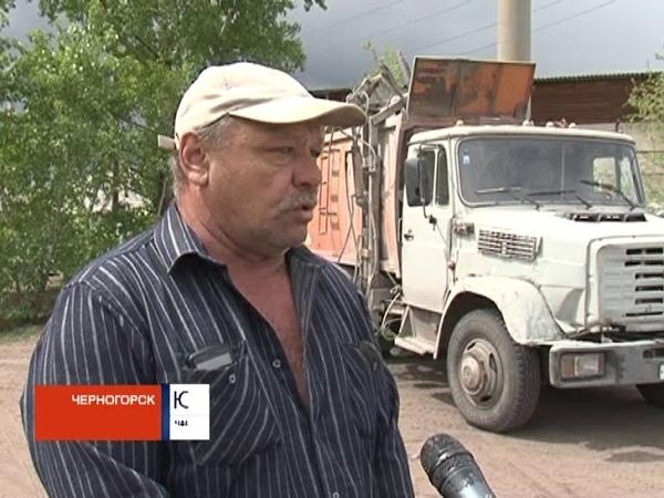 Черногорцы довольны работой мусорного конкурента регоператора Аэросити