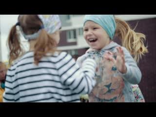 День детства на улице Берша ()