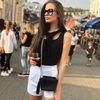 Polina German