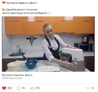 Как мы заработали 271 320 рублей за 14 дней на онлайн-марафоне!, изображение №11