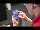 Xiaomi гибкий смартфон