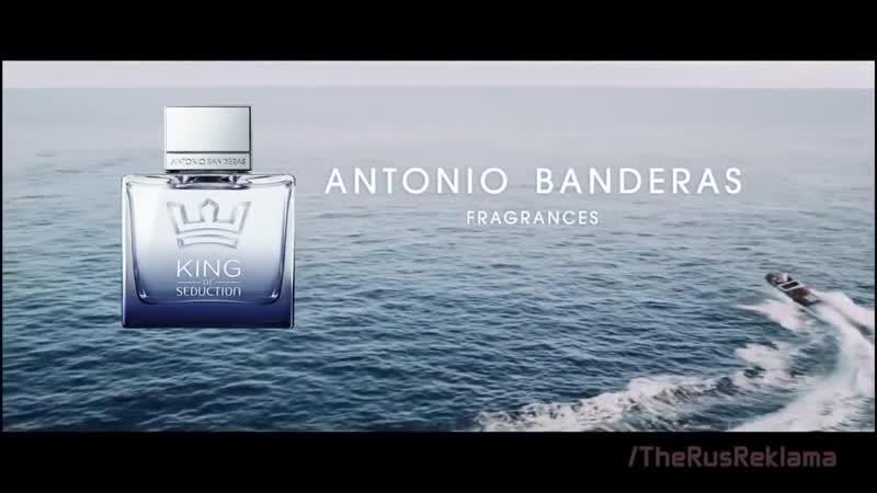 Духи Антонио Бандерас Король Обольщения Brend Parfum Dz NN