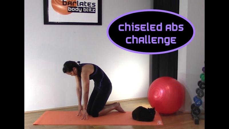 ABS CORE PILATES Workout Chiseled Core Challenge BARLATES BODY BLITZ